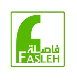 fasleh